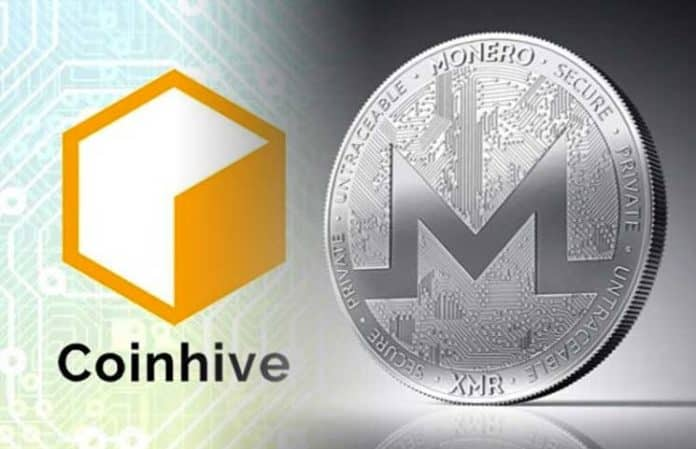 What is Coinhive Malware?